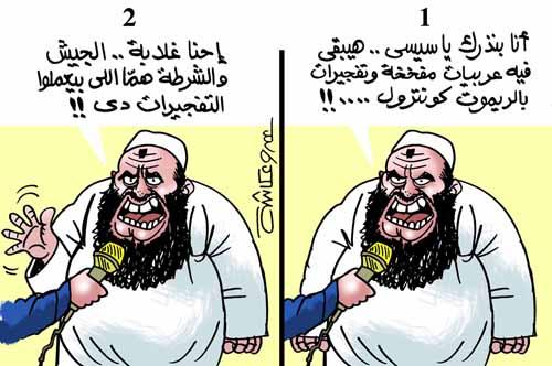 تفجيرات الإرهاب
