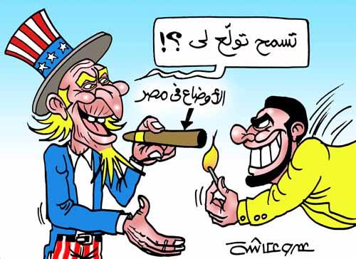 الإخوان والأمريكان