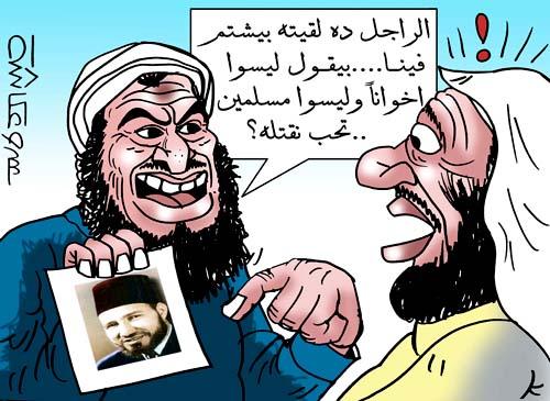 ليسوا إخواناً وليسوا مسلمين