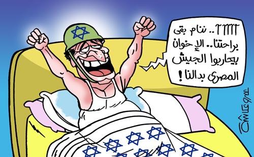 فرحة إسرائيل