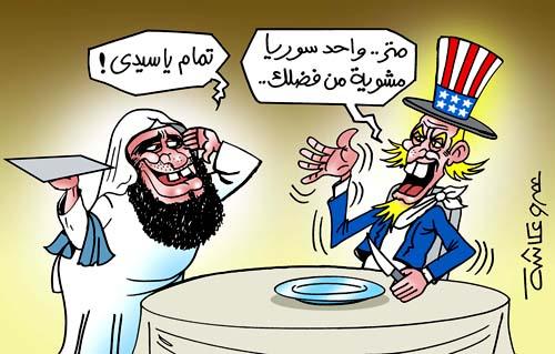 الشيف خادم الصهاينة